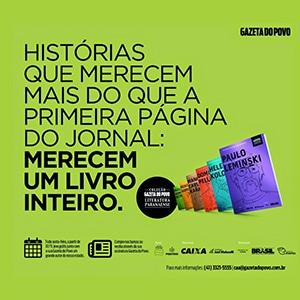 Coleção Gazeta do Povo