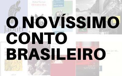 O Novíssimo Conto Brasileiro | Oficina